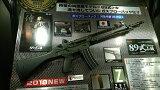 【2018年6月発売予定予約商品】東京マルイ・ガスブローバックライフル89式5.56mm小銃