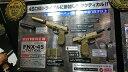【予約品】【発売日未定】 東京マルイ ガスブローバック FNX-45 Tactical FDE