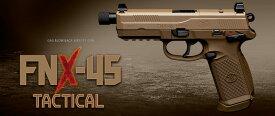 東京マルイ ガスブローバック FNX-45 Tactical FDE