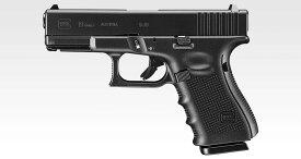 【予約品】【2021年9月29日発売予定】 東京マルイ 18歳以上用 ガスブローバック ハンドガン グロック19 Gen.4 Glock19 G19【店内全品3%オフクーポン】