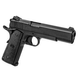 ARROW ARMS GLOCK M1911 .45AUTO ガバクローンモデル ガスブローバック