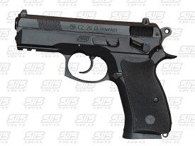 S2S 固定スライドガスガン CZ75D Compact 【あす楽】