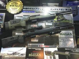 東京マルイ M40A5 BK ボルトアクションライフル【店内全品5%オフクーポン】