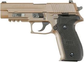 タナカ モデルガン SIG P226 Mk25デザートEVO2フレームHW 少量限定生産品 【あす楽】