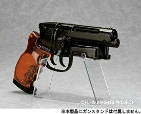 Fullcock 高木型 弐0壱九年式 爆水拳銃 M2019 ブラスター スティールブラック カラー 水鉄砲