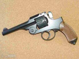 HWS・二十六年式拳銃・ブルーブラック仕上げ・木製グリップ&ランヤード付属 HWモデルガン限定品 【あす楽】