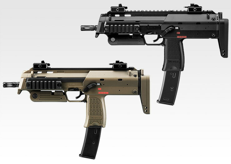 東京マルイ MP7A1 ガスブローバック マシンガン