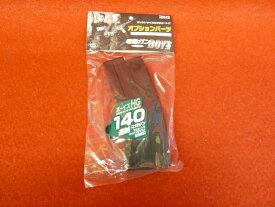 マルイ・SOPMOD&M4&タボール&スカーのボーイズ用140連多弾装マガジン