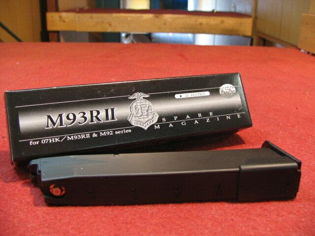 KSC・M93R2用32連スペアマガジン(07バージョン)
