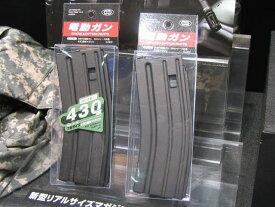 東京マルイ 次世代電動ガン M4シリーズ用/SCAR用 430連射マガジン