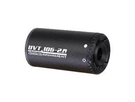 G&G トレーサーユニット UVT 106-2.0 UAB公認モデル G-01-060-2