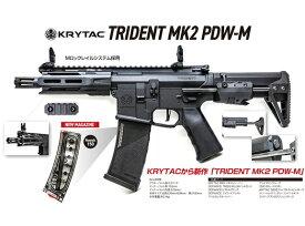 【予約品】【2019年12月末頃発売予定】KRYTAC TRIDENT MK2 PDW-M BK