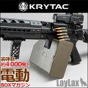 KRYTAC(クライタック)KRYTAC BOXマガジン(電動巻き上げ式・装弾数約4000発)