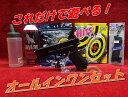 東京マルイ 18歳以上用 フルオート ガスブローバック グロック18C オールインワンセット【スマホエントリーでP10倍】