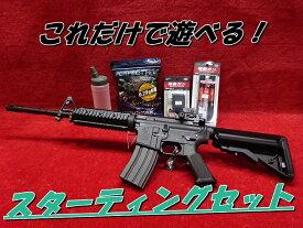 東京マルイ 18歳以上用 次世代電動ガン SOPMOD M4 スターティングセット
