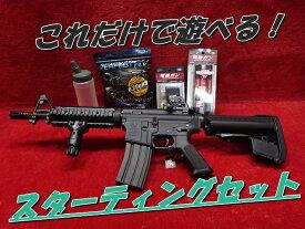東京マルイ 18歳以上用 次世代電動ガン CQB-R :BK スターティングセット