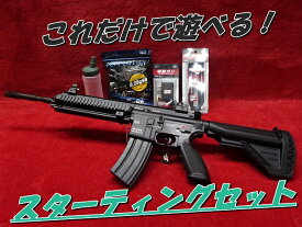 東京マルイ 18歳以上用 次世代電動ガン HK416D スターティングセット
