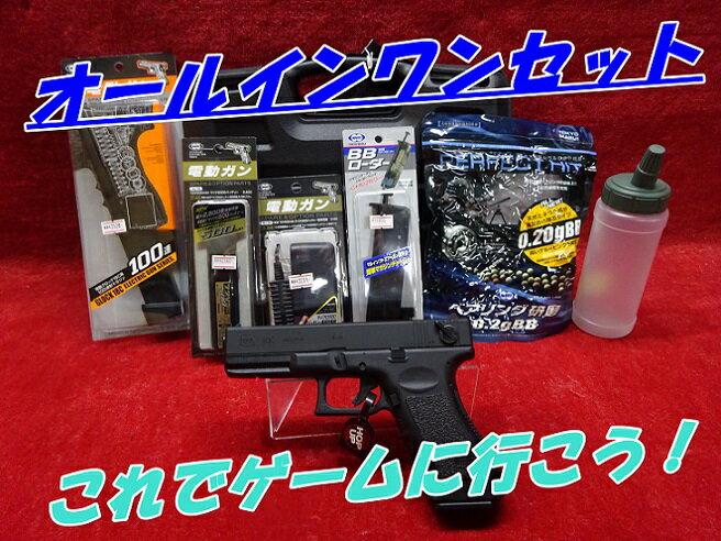 東京マルイ グロック18C 18歳以上用 電動ハンドガン ブラックカラー オールインワンセット