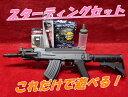 東京マルイ 18歳以上用 電動ガン ハイサイクルカスタム AK47 HC スターティングセット