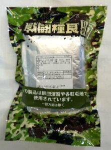 【ミリメシ】戦闘糧食2型 タコスミートミックス丼