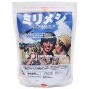 【ミリメシ】牛丼