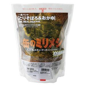 【缶のミリメシ】とりそぼろ&おかゆ【店内全品5%オフクーポン】