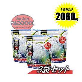 【3個セット】G&G 0.2g超精密バイオBB弾 5000発 【あす楽】