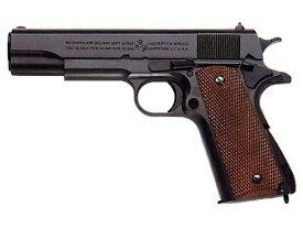 東京マルイ コルト M1911A1ガバメント【ハイグレード/ホップアップ】 エアーハンドガン エアガン エアーガン