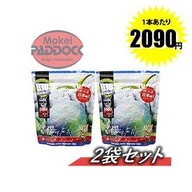 【2個セット】G&G 0.2g超精密バイオBB弾 5000発