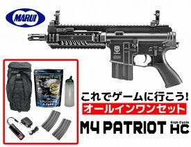 東京マルイ 18歳以上用 電動ガンハイサイクルカスタム M4パトリオットHC オールインワンセット(初心者向け エアガン 電動ガン セット)