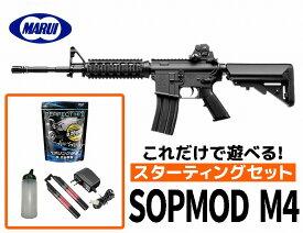 東京マルイ 18歳以上用 次世代電動ガン SOPMOD M4 スターティングセット (初心者向け エアガン 電動ガン セット)