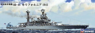 "Pit road W187 ""1/700 WWII US Navy battleship BB-44 1941, California"""