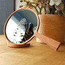 ■ハンドミラー・スタンドミラーとして使える木製手鏡「Face Mirror」