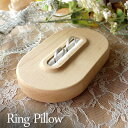 ■名前・メッセージ・日付を自由に刻印できる手作りの木製リングピロー「Ring Pillow」完成品