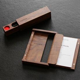 ■木製名刺入れと印鑑ケースのギフトボックス「Gift Box Hacoa CardCase & Seal Case Walnut Set」