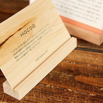 ■カードスタンド「CardStand」5個1セット(アクリル板は別売)