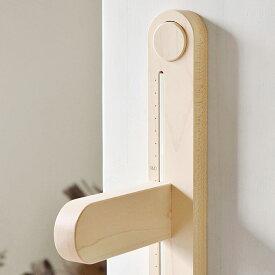 ■「Height Meter」身長計 木製 壁掛け 子ども 身長測定キッズメジャー 北欧風 名入れ可能 かわいい おしゃれ シンプル ナチュラル 北欧 木製 ギフト プレゼント 日本製 インテリア