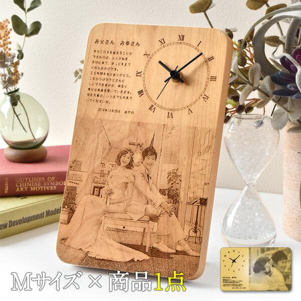 ■【Mサイズ×商品1点】木製時計 メッセージボードクロック