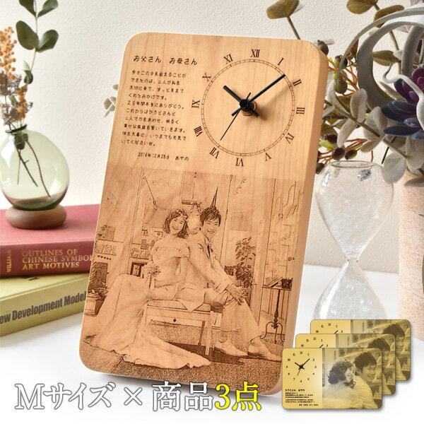 ■【Mサイズ×商品3点】木製時計 メッセージボードクロック