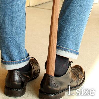 ■【名入れ可能】木製靴べら「Shoehorn Lサイズ」
