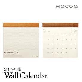 ■木製壁掛けカレンダー「2019年版 Wall Calendar」