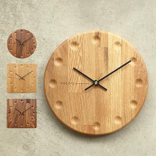 ■木製壁掛け時計「WallClock ブロックストライプ」オーク・ウォールナット