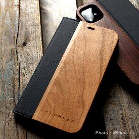 ■「+LUMBER iPhone11 FLIPCASE」iPhone11 アイフォンケース カバー 手帳型 ブック型 ウッド 木製 天然木 Qi対応 かわいい おしゃれ デザイン ギフト プレゼント Hacoa 名入れ可 高品質 6.1インチ