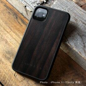 ■プレミアムモデル「+LUMBER iPhone11 ALL-AROUND CASE(黒檀)」iPhone11 アイフォンケース カバー ハード ウッド 木製 天然木 Qi対応 かっこいい かわいい おしゃれ デザイン ギフト プレゼント Hacoa 名入れ可 高品質 6.1インチ