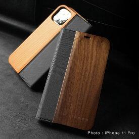 ■「+LUMBER iPhone 11Pro FLIPCASE」iPhone 11Pro アイフォンケース カバー 手帳型 ブック型 ウッド 木製 天然木 Qi対応 かわいい おしゃれ デザイン ギフト プレゼント Hacoa 名入れ可 高品質 5.8インチ