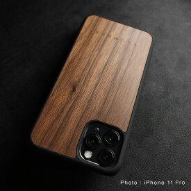 ■「+LUMBER iPhone11Pro ALL-AROUND CASE」iPhone11Pro アイフォンケース カバー ハード ウッド 木製 天然木 Qi対応 かっこいい かわいい おしゃれ デザイン ギフト プレゼント Hacoa 名入れ可 高品質 5.8インチ