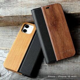■「+LUMBER iPhone 12mini FLIPCASE」iPhone12mini アイフォンケース カバー 手帳型 ブック型 ウッド 木製 天然木 かわいい おしゃれ デザイン ギフト プレゼント Hacoa 名入れ可 高品質 5.4インチ