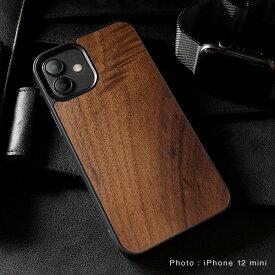 ■「+LUMBER iPhone 12mini ALL-AROUND CASE」iPhone12mini アイフォンケース カバー ハード ウッド 木製 天然木 MagSafe対応 Qi対応 かっこいい かわいい おしゃれ デザイン ギフト プレゼント Hacoa 名入れ可 高品質 5.4インチ