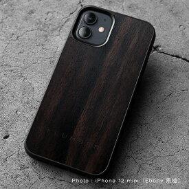 ■プレミアムモデル「+LUMBER iPhone 12mini ALL-AROUND CASE(黒檀)」iPhone12mini アイフォンケース カバー ハード ウッド 木製 天然木 MagSafe対応 Qi対応 かっこいい かわいい おしゃれ デザイン ギフト プレゼント Hacoa 名入れ可 高品質 5.4インチ