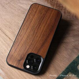 ■「+LUMBER iPhone12/12Pro ALL-AROUND CASE」iPhone12 iPhone12Pro アイフォンケース カバー ハード ウッド 木製 天然木 MagSafe対応 Qi対応 かっこいい かわいい おしゃれ デザイン ギフト プレゼント Hacoa 名入れ可 高品質 6.1インチ
